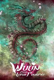 Wulin
